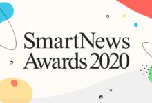 Photo of SmartNews Awards 2020に「読者投票部門」を新設、本日から投票スタート|スマートニュース株式会社のプレスリリース