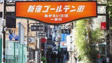 Photo of コロナ禍、心の距離は「密に」 新宿ゴールデン街で歴史的共闘 2つの商店街が看板統一:東京新聞 TOKYO Web
