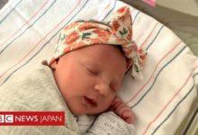 Photo of 27年間凍結されていた受精卵、無事赤ちゃんに 最長記録 – BBCニュース