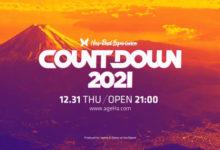 Photo of ageHa COUNTDOWN 2021 @ ageHa, 東京都