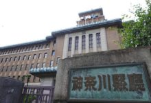 Photo of <新型コロナ>神奈川県で新たに432人が感染、5人死亡 高齢者施設や病院で感染広がる:東京新聞 TOKYO Web