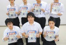 Photo of 世界や未来とツナグ 新宿の成城中・高 来月14・15日、オンライン文化祭:東京新聞 TOKYO Web