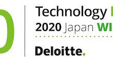 Photo of カンム、テクノロジー企業成長率ランキング「2020年 日本テクノロジー Fast 50」で2位を受賞 株式会社カンムのプレスリリース