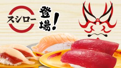 Photo of 「DiDi Food」に「スシロー」が加盟 – 梅田経済新聞