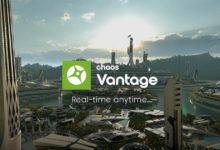 Photo of Chaos Group社製、Chaos Vantageリリースのお知らせ|株式会社 アスクのプレスリリース