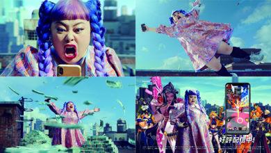 Photo of A.I.M.$(エイムズ)【ニュース】:渡辺直美さんが出演するTVCMが12月1日(火)より放送開始! | Appliv Games