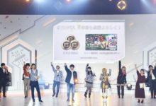 Photo of #コンパス【ニュース】: 「#コンパスフェス 4th Anniversary」のイベントレポートが公開!   Appliv Games