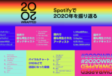 Photo of Spotify、2020年の世界と日本の音楽再生数ランキング発表 日本トップはヒゲダン | マイナビニュース
