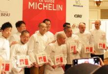 Photo of 「ミシュランガイド東京2019」発表。三つ星は13軒に増加、おにぎり店の掲載も話題に | Foodist Media by 飲食店.COM