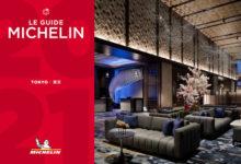 Photo of 【メズム東京】『ミシュランガイド東京2021』にて4つ星を獲得 | 日本最大級のホテル旅館情報サイト HOTELIER | ホテル旅館サービス・商品比較