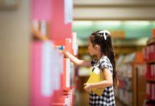 Photo of 自分で勉強する子どもに育てる方法とは? | ワールド | for WOMAN