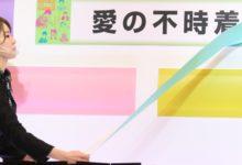 """Photo of 「愛の不時着」 14日で韓国での初放映から""""ちょうど1年"""" 韓国報道に見る「その後」(吉崎エイジーニョ) – 個人 – Yahoo!ニュース"""