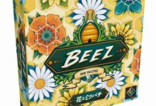 Photo of ホビージャパン,ボードゲーム「花とミツバチ」の日本語版を発売