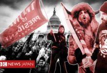 Photo of 米議会襲撃 65日間の危険信号 – BBCニュース