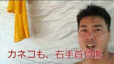 Photo of MFJ リザルト 金子組 身内ランキング&ニュース速報