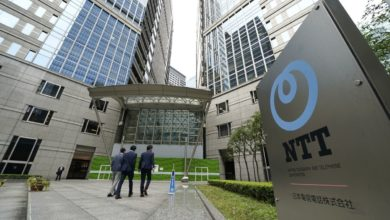 Photo of NTT1兆円起債へ、大型調達で日本の社債市場に新たな1ページ – Bloomberg
