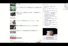 Photo of テクノロジー系ニュース 20200624