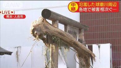 Photo of 球磨川氾濫の爪痕・・・町中はいま 熊本・人吉市(20/07/04)