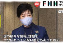 Photo of GoTo停止 東京どうなる? 小池知事と菅首相が会談