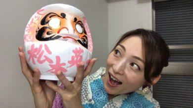 Photo of 松本英子のライブ配信ラジオ『Coming Home vol.20 〜ありがとう配信♡〜』