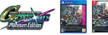Photo of PS4/Switch「SDガンダム ジージェネレーション クロスレイズ プラチナムエディション」3月25日発売決定(Impress Watch) – Yahoo!ニュース