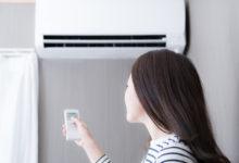 Photo of 冬の節電 家庭ですぐに実践できる方法 – ウェザーニュース