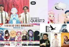 Photo of 届木ウカ VR映画祭公式ナビゲーターに、バーチャルねこ チュウニズムに楽曲提供【VTuberデイリーニュース 1/20号】 | Mogura VR