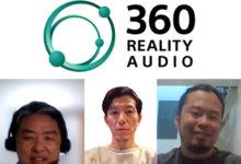 Photo of ソニーがついに本気を出す!? 立体音響技術「360 Reality Audio」の最新情報を聞いた(PHILE WEB)