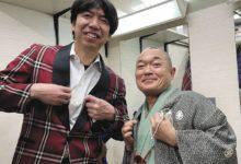Photo of <ねづっちの謎かけ道場>横綱のコロナ感染報道とかけて、空を飛ぶ魔法ととく…:東京新聞 TOKYO Web
