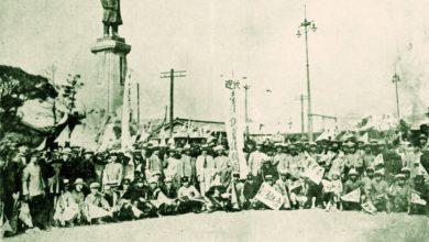 Photo of 台湾アイデンティティーの現場:東京に埋もれた「台湾議会運動」の歴史を探る | nippon.com
