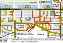 Photo of 大手町ダンジョン拡大中 日比谷、八重洲など18キロ「雨傘いらず」 いずれは日本橋、茅場町まで:東京新聞 TOKYO Web