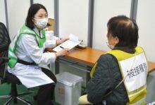 Photo of ワクチン集団接種は「医療史上最大プロジェクト」初訓練で見えた課題:東京新聞 TOKYO Web