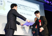 Photo of 第8回グッドライフアワード最優秀賞に「東京⾥⼭開拓団」:里山の再生に熱意込める | SUSTAINABLE BRANDS JAPAN