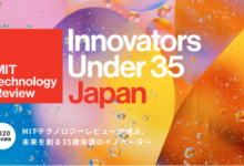 Photo of MITテクノロジーレビュー主催「Innovators Under 35 Japan   ニコニコニュース