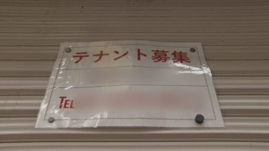 "Photo of コロナ支援で倒産件数は""最低水準""…一方『飲食業倒産は過去最多』大阪は危機的状況   MBS 関西のニュース"