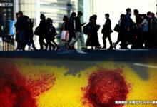 Photo of WEB特集 新型コロナと日本 今、何が起こっているのか | 新型コロナウイルス