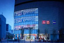 Photo of コロナ下でも株価がブチ上がったファッション企業ベスト10(後編) | Japan | SEVENTIE TWOは、世界各地のファッション&ビューティ情報を多言語で毎日配信するインターナショナル・メディアです。