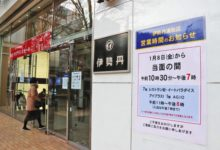 Photo of <新型コロナ>埼玉県の商業、レジャー施設時短へ 緊急事態宣言の再発令で県の「お願い」に応え :東京新聞 TOKYO Web