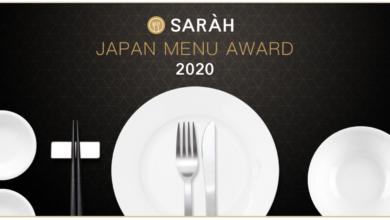 Photo of 〜関西エリア 11ジャンル、計179のメニューが受賞〜「SARAH JAPAN MENU AWARD 2020」発表!