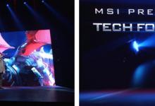 Photo of 2021年の新製品発表オンラインイベント「MSI Premiere 2021:Tech For The Future」開催