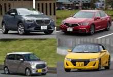 Photo of 生き残りはもはや「不可能」? まもなく「消える」可能性の大きい国産車4選   自動車情報・ニュース WEB CARTOP