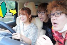 Photo of 「車で東京行こ?」ペーパードライバーの後輩がアルファードで拉致して東京まで運転するドッキリで車内ガチギレ大発狂wwwwwwww
