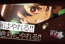 Photo of レノボ・ジャパン、「鬼滅の刃」コラボデザインPCが当たるTwitterキャンペーンを本日より開催! – GAME Watch
