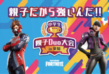 Photo of 愛知eスポーツ連合,「フォートナイト」のオンライン大会を3月27日に開催