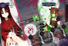 Photo of 『白の少女』Steam版配信開始。色の設定されたカードを使い、見た目を変化させて戦うリアルタイムバトル | AUTOMATON