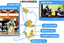 Photo of New門@大阪 : 企画・連載 : 大阪 : 地域 : 読売新聞オンライン