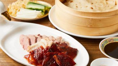Photo of 品川にオープンした中華酒場の名物は、価格も味わいも本場さながらの北京ダック| Topics | Pen Online