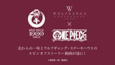 Photo of 「ウルフギャング・ステーキハウス」×「ONE PIECE」 コラボレーション企画 麦わらの一味とのスピンオフストーリー動画を公開 両ロゴマークをあしらったスペシャルショッパーバックも登場|株式会社WDI JAPANのプレスリリース