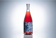 Photo of TRUNK(HOTEL)初のオリジナルラベルのナチュラルワイン「TINY BLUE TRUCK 2020 (青い軽トラ2020)TRUNK(HOTEL) Limited Edition」を発表