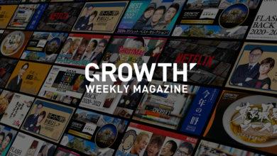 Photo of 東京都内最大級のモビリティメディア「GROWTH」メディアコンセプトとコンテンツを一新。同時に、Webサイト『GROWTH WEEKLY MAGAZINE』を開設。|株式会社ニューステクノロジーのプレスリリース